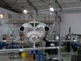 Aviation platform 5